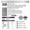 【純日天然】國際專利秘魯戰神6X黑鑽瑪卡 x 5包 (30粒/包)