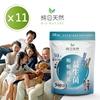 【純日天然】歐美日專利300億順暢益生菌 x 11袋 (30包/袋)