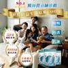 【純日天然】歐美日專利300億順暢益生菌 x 5袋 (30包/袋)