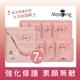 【vivispa聯名 x Masking 膜靚】強韌修護面膜 -7片/盒 (修護/美麗素顏/沙龍級面膜)