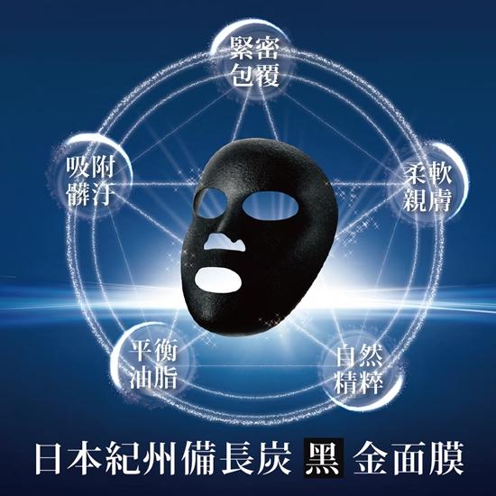 圖片 【vivispa聯名 x Masking 膜靚】美白冰肌面膜 -7片/盒 (美白/提亮/沙龍級面膜)