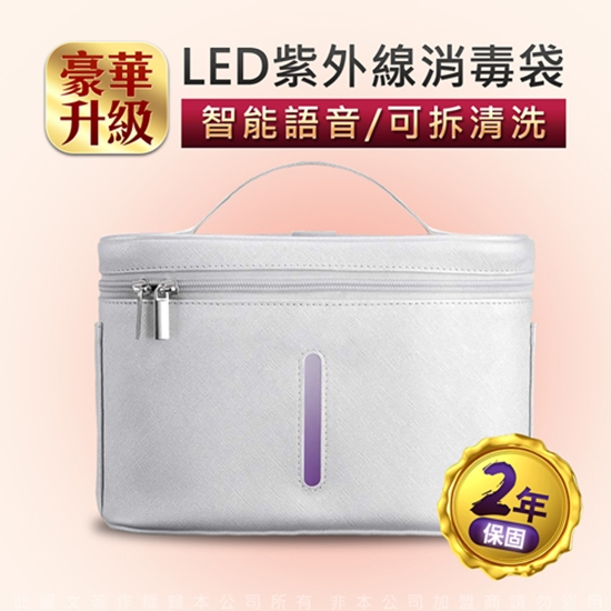 led 抗菌 紫外線