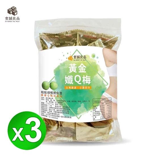 保健食品 獨立包裝
