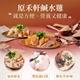 【原禾軒】鹹水雞蔬食盒,任選兩盒組