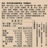 圖片 【原禾軒】鹹水雞蔬食盒,任選兩盒組