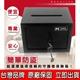 【守護者保險箱】小型 保險箱 保險櫃 收納箱 鑰匙 現金箱 上方開孔 投入式 17KD