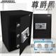 【守護者保險箱】保險箱 雙層 保險櫃 大容量  電子 密碼保險箱 三門閂 50EA3 黑色