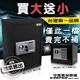 【守護者保險箱】買大送小 電子保險箱 保險櫃 大容量 密碼保險箱 三門閂 50EA+17E 黑色