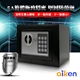 【aiken】小型 保險櫃 保險箱 金庫 密碼保險箱 收納箱 電子密碼保險箱 17E 黑色