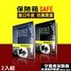 【守護者保險箱】仿真 書本 保險箱 保險櫃 保管箱 BK 單鑰匙款 ( 兩入組 )-黑+藍