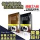 【守護者保險箱】仿真 書本 保險箱 保險櫃 保管箱 BK 單鑰匙款 ( 兩入組 )-黑+咖