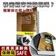 【守護者保險箱】仿真 書本 字典型 保險箱 保險櫃 保管箱 BK 私房錢 單鑰匙款 (棕色)
