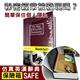 【守護者保險箱】保險箱 保險櫃 保管箱 仿真 書本 字典型  BK 私房錢 單鑰匙款 (紅色)