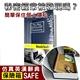 【守護者保險箱】仿真 書本 字典型 保險箱 保險櫃 保管箱 BK 私房錢 單鑰匙款 藍色