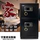 【守護者保險箱】大型保險箱/ 電子 密碼/ 保險櫃 /超大空間/ 雙門/ 指紋保險箱 台灣保固 100FIN-2