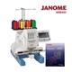 (買一送一)日本車樂美JANOME職業用刺繡機MB-4加送刺繡軟體組合