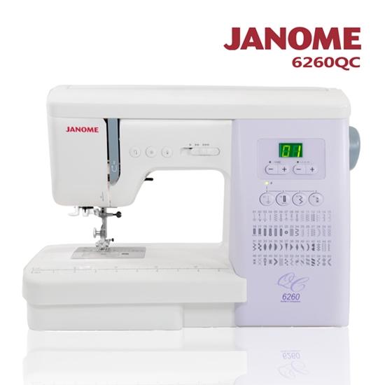 janome 縫紉機