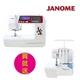 (買一送一)日本車樂美JANOME 4120QDC縫紉機送拷克機644D
