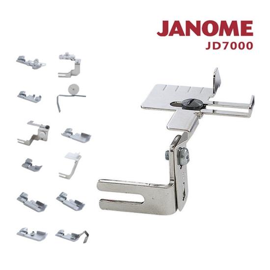 圖片 日本車樂美JANOME 拷克機專用壓布腳組合JD7000