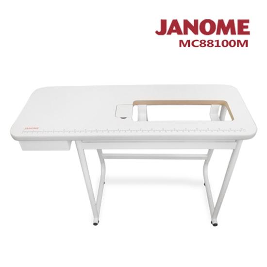 janome 裁縫機