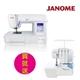(買一送一)日本車樂美JANOME SkyLine S3縫紉機送拷克機644D
