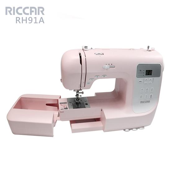 圖片 RICCAR立家RH91A電腦式縫紉機