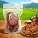 【巧益】臭豆腐豆乾(全素)320g * 12入
