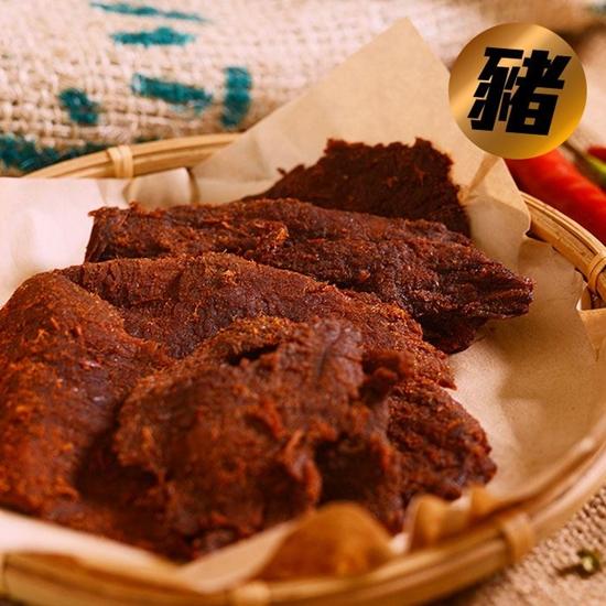 豬肉乾 麻辣