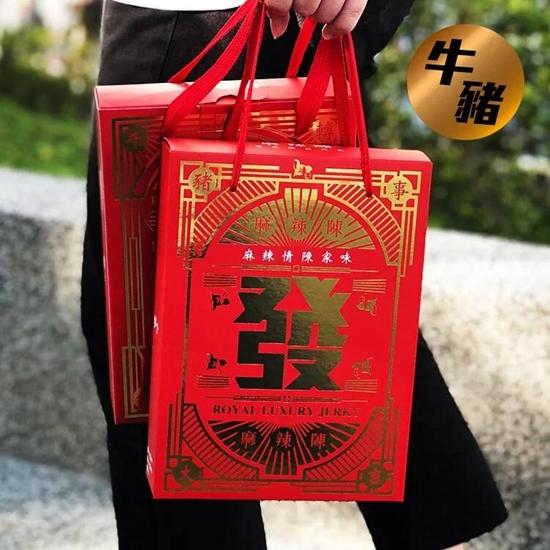 圖片 【麻辣陳】豬肉乾 發財金禮盒2盒組(3包/盒-麻辣/原味)-美