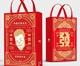 【麻辣陳】豬肉乾 發財金禮盒2盒組(3包/盒-麻辣/原味)-美