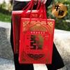 圖片 【麻辣陳】牛肉乾 發財金禮盒2盒組(3包/盒-麻辣/原味)-美
