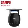 圖片 SAMPO 聲寶3W強效UV捕蚊燈 ML-W031D-B-