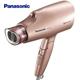Panasonic 國際牌 奈米水離子3段溫控國際電壓折疊式吹風機 EH-NA55-PN -