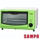 SAMPO 聲寶 8L 電烤箱 KZ-SL08 -
