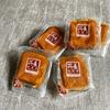 圖片 【所長茶葉蛋】爆汁方干8入(辣味);共5包