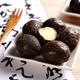 【所長茶葉蛋】黑胡椒鐵蛋6入;共5包