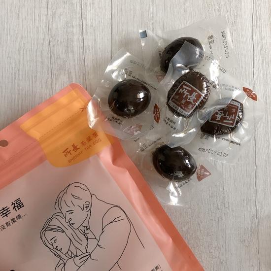 圖片 【所長茶葉蛋】黑胡椒鐵蛋6入;共5包