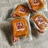 圖片 【所長茶葉蛋】爆汁方干8入(沙茶);共5包