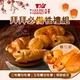 中元普度【滋養軒】五牲麵包牲禮(雞、豬、魚、龍蝦、蛤蜊)蛋奶素