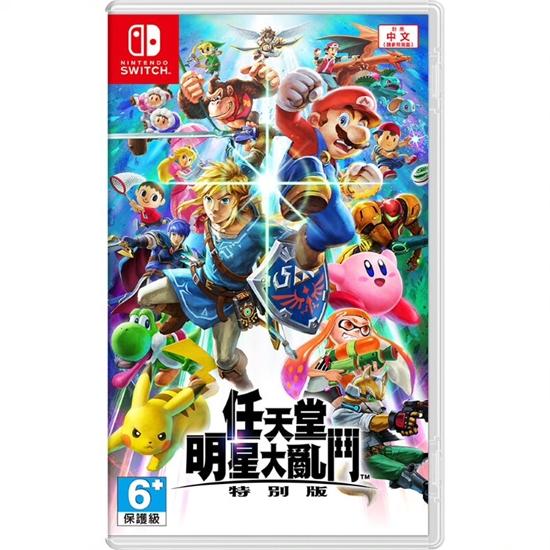 圖片 任天堂 Nintendo Switch 任天堂明星大亂鬥 (中文版) [全新現貨]