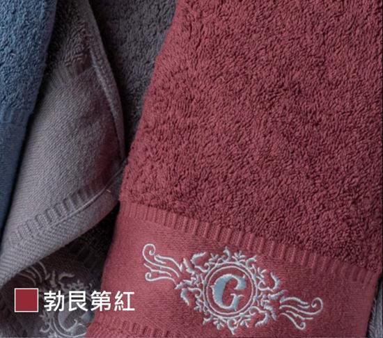 圖片 【Gemini 雙星】新戈爾德系列 頂級飯店 浴/毛巾