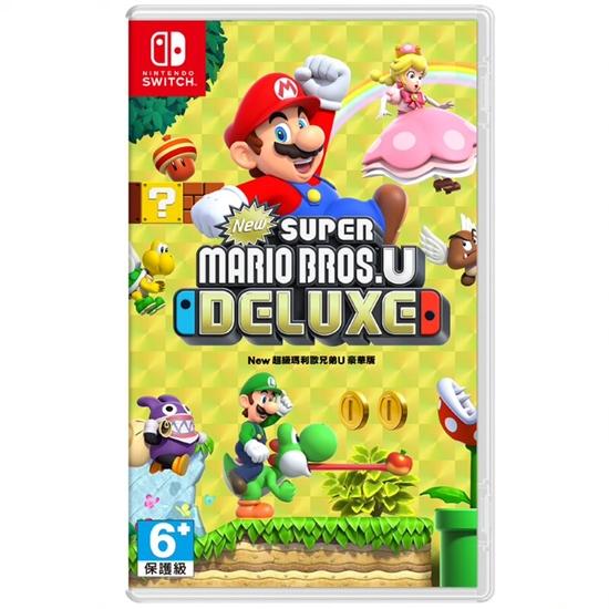 圖片 任天堂 Nintendo Switch New超級瑪利歐兄弟U 豪華版 (中文版) [全新現貨]