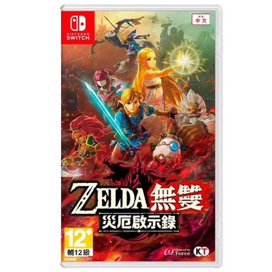 圖片 任天堂 Nintendo Switch ZELDA 薩爾達無雙 災厄啟示錄 中文版 [全新現貨]
