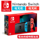 Switch 任天堂 電力加強版 遊戲包貼組