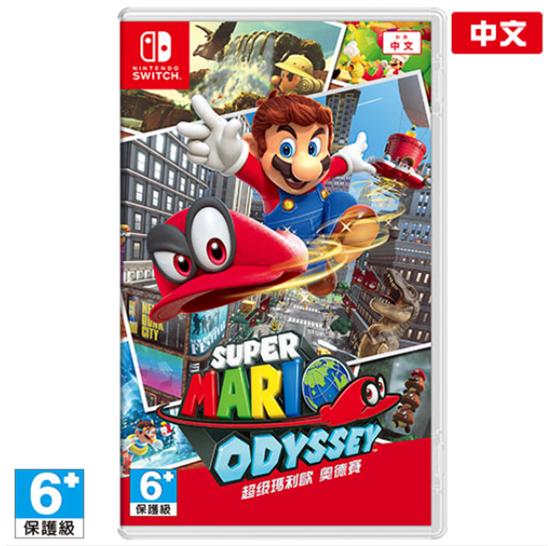 圖片 任天堂 Nintendo Switch 超級瑪利歐 奧德賽 (中文版) [全新現貨]