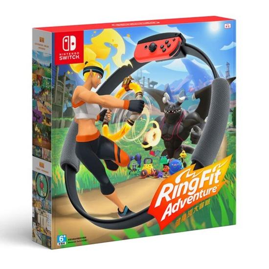 圖片 任天堂 Nintendo Switch 健身環大冒險 (中文版) [全新現貨]