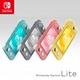 任天堂 Nintendo Switch Lite 主機 台灣公司貨 多色任選 珊瑚紅 藍綠 灰 黃 藍 [全新現貨]