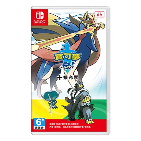 圖片 任天堂 Nintendo Switch 寶可夢 劍 + 擴充票 - 中英文版 [全新現貨]