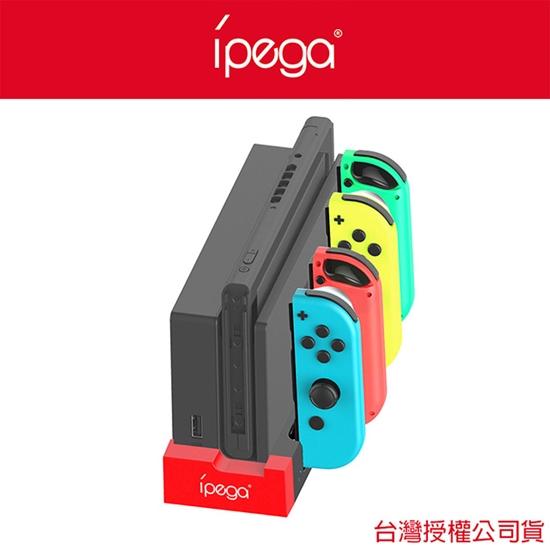 圖片 iPega 任天堂 switch 副廠 JoyCon 蟒蛇四充