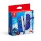 任天堂 Nintendo Switch 薩爾達傳說禦天之劍HD 限定版Joy-con手把 台灣公司貨